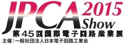 JPCA Show 2015
